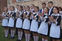 Открытие школьного стадиона в Донском, Фото: 6