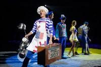 """""""Тайна пирата"""" в Тульском цирке, Фото: 46"""