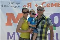 Мама, папа, я - лучшая семья!, Фото: 249