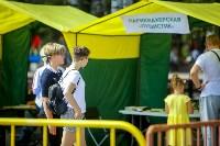 В Центральном парке Тулы проходит фестиваль помощи животным, Фото: 32