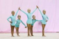 Межрегиональный турнир по художественной гимнастике — «Осенний вальс». 6-7 сентября 2014, Фото: 6
