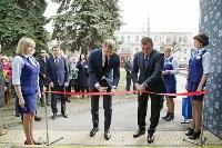 В Туле открылось первое почтовое отделение нового формата, Фото: 15