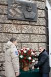 Открытие мемориальной доски Аркадию Шипунову, 9.12.2015, Фото: 39