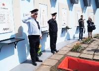 Новомосковские полицейские приняли участие в захоронении останков воинов Красной Армии, Фото: 6