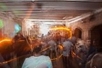 Вечеринка «In the name of rave» в Ликёрке лофт, Фото: 79