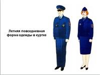 Форма сотрудников административно-технического надзора, Фото: 4