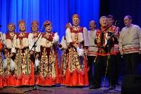 """Тульский хор занят 3 место в """"Поединке хоров"""", Фото: 29"""