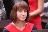 Вручение дипломов магистрам ТулГУ. 4.07.2014, Фото: 21