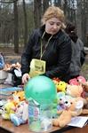 Акция в поддержку Дениски Трунова, Фото: 3