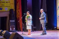 Закрытие фестиваля Улыбнись, Россия, Фото: 108