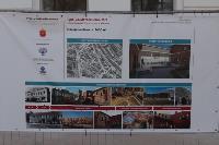 музейный квартал и улица Металлистов, Фото: 36