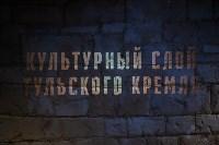 Один день в музее Археологии Тульского кремля, Фото: 29