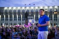 Концерт в День России 2019 г., Фото: 38