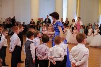 Детский бал в Дворянском собрании, Фото: 107