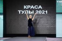 Титул «Краса Тулы – 2021» выиграла Юлия Горбатова, Фото: 144