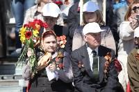 Парад Победы. 9 мая 2015 года, Фото: 173