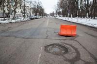 Провал дороги на ул. Софьи Перовской, Фото: 1