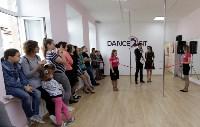 День открытых дверей в студии танца и фитнеса DanceFit, Фото: 3