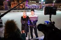 Оксана Домнина и Роман Костомаров в Туле, Фото: 7