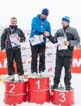 Третий этап первенства Тульской области по горнолыжному спорту., Фото: 93
