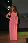Мисс ТулГУ 2014, Фото: 55
