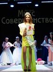 Мисс Совершенство-2014, Фото: 29