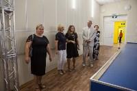 В сентябре после капитального ремонта в Щекино откроется школа искусств , Фото: 1