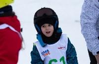 Горнолыжный чемпионат в Форино, Фото: 10