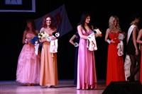 Мисс Тульская область - 2014, Фото: 379