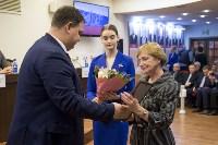 Награждение сотрудников КБП, Фото: 144