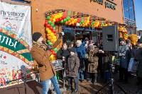 Второй корпус рынка Привозъ, Фото: 17