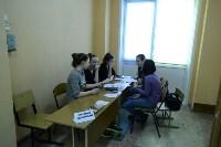 Областной фестиваль по выполнению видов испытаний «Готов к труду и обороне», Фото: 16