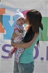 Мама, папа, я - лучшая семья!, Фото: 234