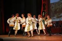 Закрытие фестиваля Улыбнись, Россия, Фото: 150