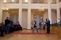 Журналистов Тульской области поздравили с профессиональным праздником, Фото: 9