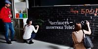 Tele2 представила тулякам свою новую рекламную платформу - «Честность», Фото: 10