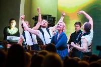 Концерт Полины Гагариной, Фото: 20