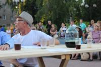 """Театральный дворик-2014: """"Песни нашего двора"""", Фото: 92"""