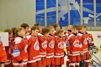 Международный турнир по хоккею Euro Chem Cup 2015, Фото: 83