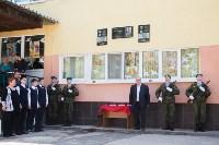 Открытие мемориальных досок в школе №4. 5.05.2015, Фото: 40