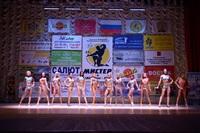Бодибилдеры в Туле, Фото: 14