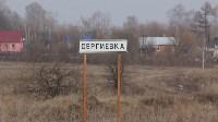 """Деревня, отрезанная от """"большой земли"""", Фото: 1"""