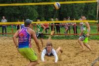 Турнир по пляжному волейболу, Фото: 34