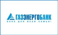 Газэнергобанк, ОАО, Фото: 1