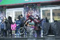 Широкая Масленица с Тульским цирком: проводы зимы прошли с аншлагом, Фото: 22