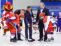 I-й Кубок главы администрации Новомосковска по хоккею., Фото: 96