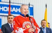 Новомосковская «Виктория» - победитель «Кубка ЕвроХим», Фото: 131