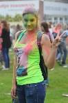ColorFest в Туле. Фестиваль красок Холи. 18 июля 2015, Фото: 126