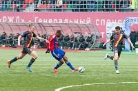 «Арсенал» Тула - ЦСКА Москва - 1:4, Фото: 116