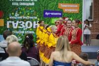 Закрытие в Туле молодежного проекта «Газон»: это было круто!, Фото: 42
